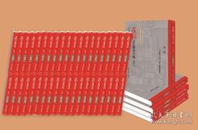 左联文艺期刊全编(近代稀见旧版文献再造丛书 16开精装 全99册)