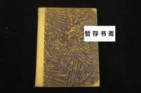 1921年《中国山水画》,222页文字和插图+106页全页珂罗版(7幅折页超大)大图,历代名家绘画作品多多,29x22cm,厚3cm,带一张雕刻版签名藏书票,少见