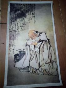 寿星图古人寿星图 八十年代老年画