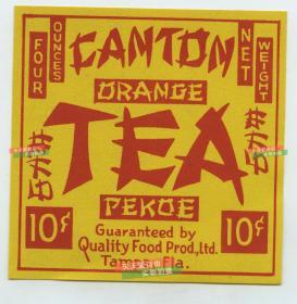 民国时期外文广州(Canton)4盎司茶叶贴盒广告商标-----未用品