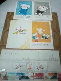 2010-16珠江风韵·广州小版张+第16届亚运会吉祥物邮资明信片一套