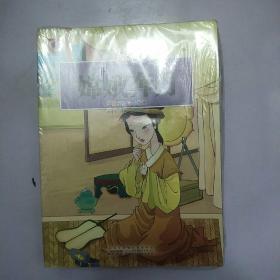 一定要看的中国经典童话故事书(套装共20册)全新未开封