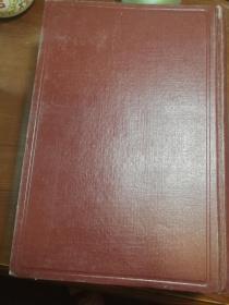 中国人名大辞典·民国版