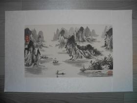 【名家书画】中央美术学院客座教授国家一级画师杜白洋《桂林山水之一/41*34.5》
