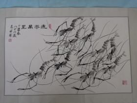 知名画家马祥珠遨游万里大虾国画一幅