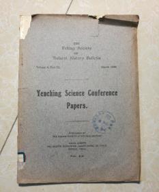 THE PEKING SOCIETY OF TLATURAL HISTORY BULLETIN(北京自然历史学会公报)1930 Volume 4, part 3(第4卷,第3部分)