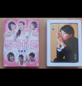 【全新扑克】《SHE写真集》S.H.E.扑克,全套54张大全,厚纸全彩色,正版