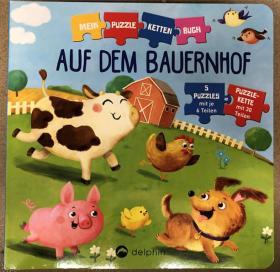 德语 纸板书 拼图 Puzzlekettenbuch Auf dem Bauernhof 农场拼图链书