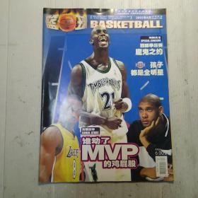 篮球  2003年四月