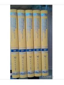 乌鲁木齐海关志((1986-2015)(平装) 9F25d