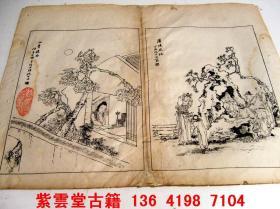 清;名画家,沈兆涵画稿[1]    #4734