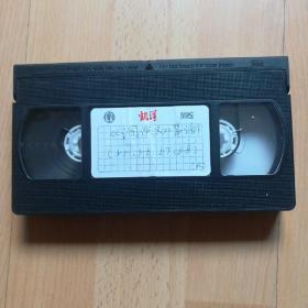 录像带:《三国演义》第三·部( 55  56  57  58)