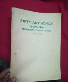 现代艺术歌曲50首