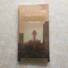 Discover the Wonderland KAZAKHSTAN Photo Guide