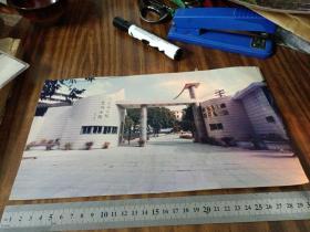 90年代~福建财管院泉州分院大门老照片(特大张、
