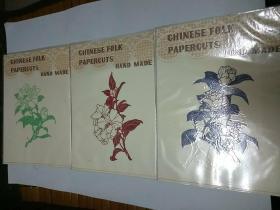 CHINESE FOLK PAPERCUTS Hand Made老剪纸六张