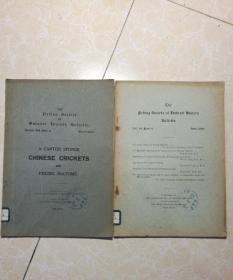 DEKING  SOCIETY OF HATURAL HISTORY BULLETIN  德基的自然历史学会通报 1929  DOLUME 3、PART 3期、4期  (共2册)