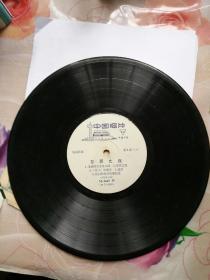 草原之夜,黑胶唱片一张二面。无封套,