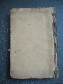 民国老课本:初等小学地理教科书(四册全,1945年9月12版)