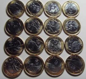 绝对保真正品【全套16枚大全套】2016年巴西里约热内卢奥运会巴西央行官方正规【双色】纪念币,全套16枚纪念币