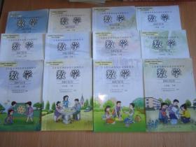 人教版小学数学课本教材【全套12本  2001年~2009年版  有笔记】