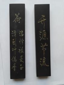 镇石——黑色大理石
