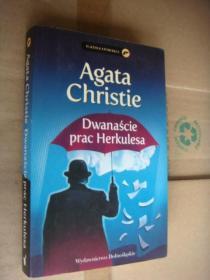 波兰语  Agata Christie:Dwanaście prac Herkulesa 阿加莎.克里斯蒂 著作  品好近新