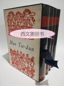 【包邮】红宝书:毛泽东选集(1-4卷)(1955年,意大利文,意大利出版)精装,带函套 毛泽东选集 意大利文