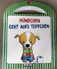 德语 纸板书 Hündchen geht aufs Töpfchen 小狗去了便盆