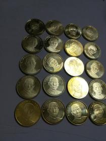 孙中山150周年纪念币(20个)
