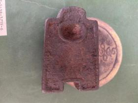 清代布币铁砚