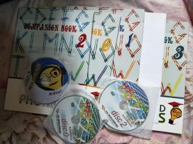 Companion book(4本练习册 5张光盘)