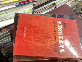 中国饲料工业年鉴.2005