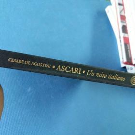 ASCARI(阿斯卡利)