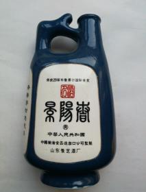 酒瓶收藏:景阳岗瓶一个  荣获29届布鲁塞尔博览会金奖