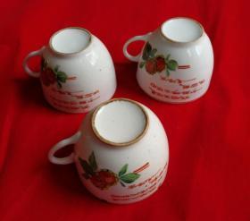 特价文革手绘毛主席语录葵花等图案茶杯杯子三个包老怀旧