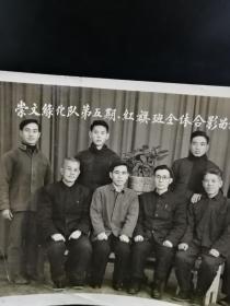 1959年崇文区绿化队红旗班合影留念照片,清晰度极好,泛银