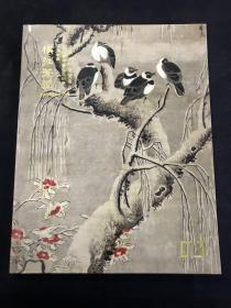 上海敬华2018春季艺术品拍卖会·朴拙苍润