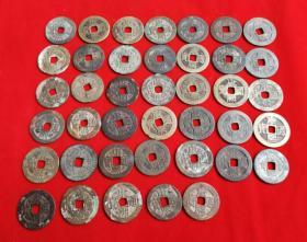 康熙通宝一堆40个五帝钱配套包老一共1188元