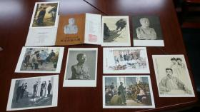 上海鲁迅纪念馆 美术作品小辑 (内页9张少一张)