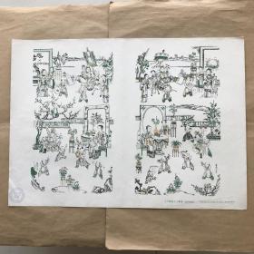 老年画:七子夺盔九子夺梅(杨柳青版画),4开,天津美术出版社1956年1版1印