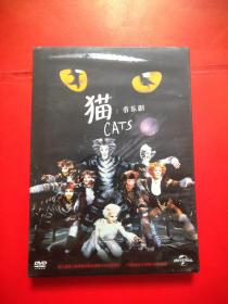 猫音乐剧 DVD