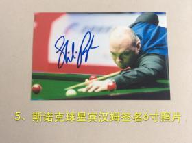 【超珍罕 著名斯诺克选手 宾汉姆 签名  6寸照片】==== 保真 来自知名藏友