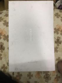 吴可山水画集