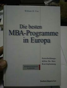 Die  besten  MBA-Programme  in  Europa德国MBA
