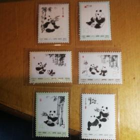 编号57-62  熊猫邮票(低于《北京邮声》本月580元刊价)