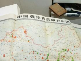 中国强地震,震中分布图
