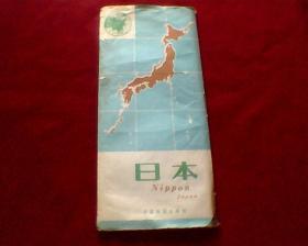 日本地图(日本地名索引)