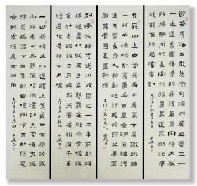 【保真】收藏重器-中书协会员、国展名家江国兴隶书四条屏:毛诗四首