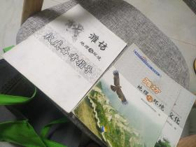 潍坊地理与环境+备考指导